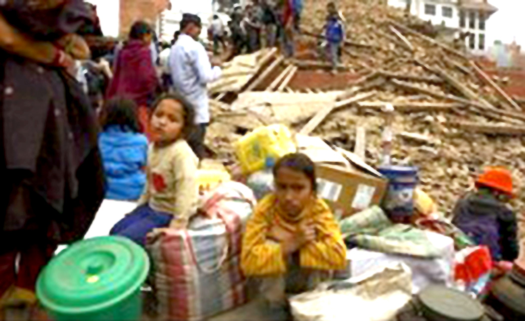 Reach Nepal