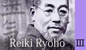 SHINPIDEN REIKI Ryoho Master Certification